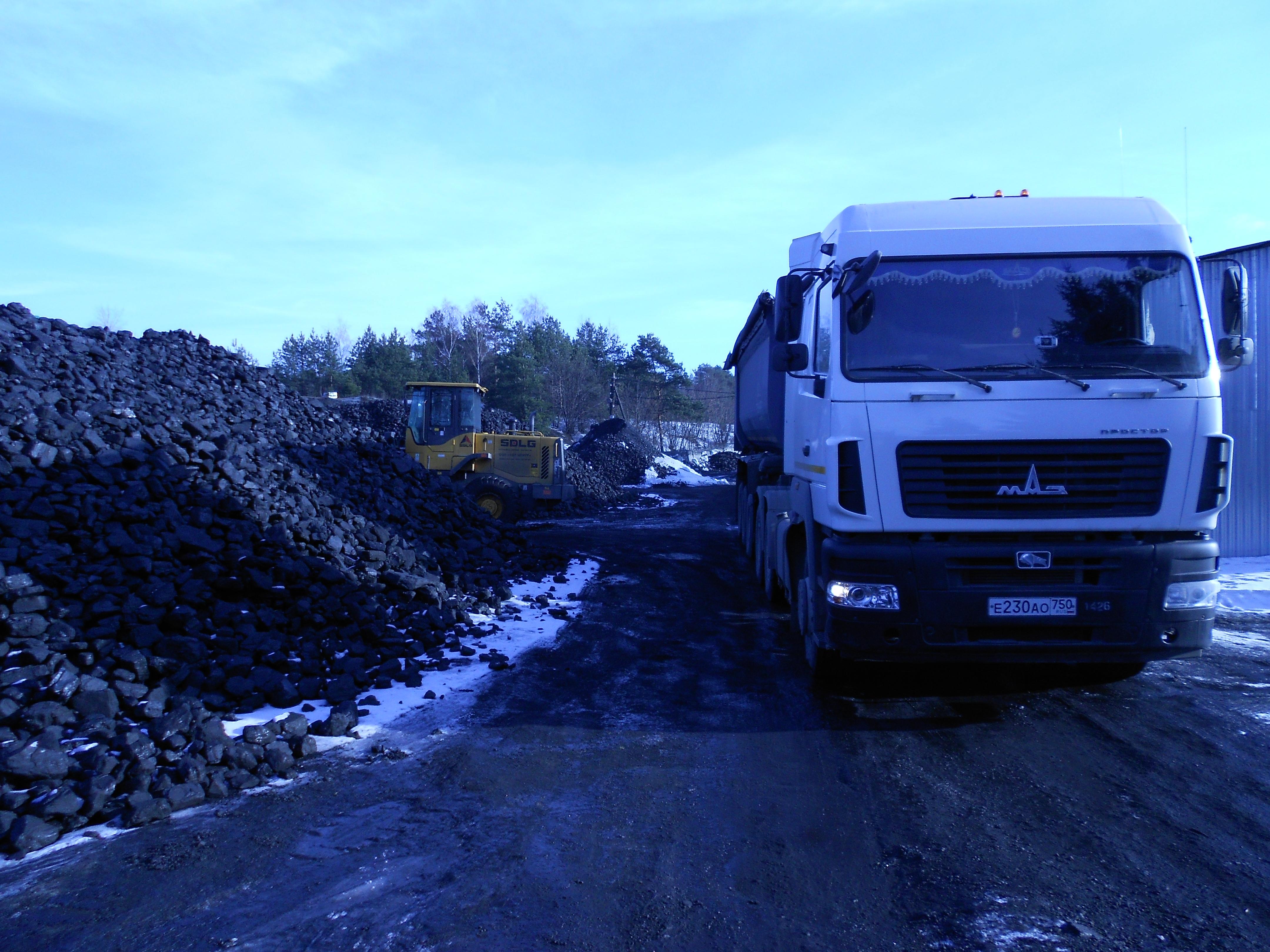 Уголь в Москве и МО, рабочие будни.